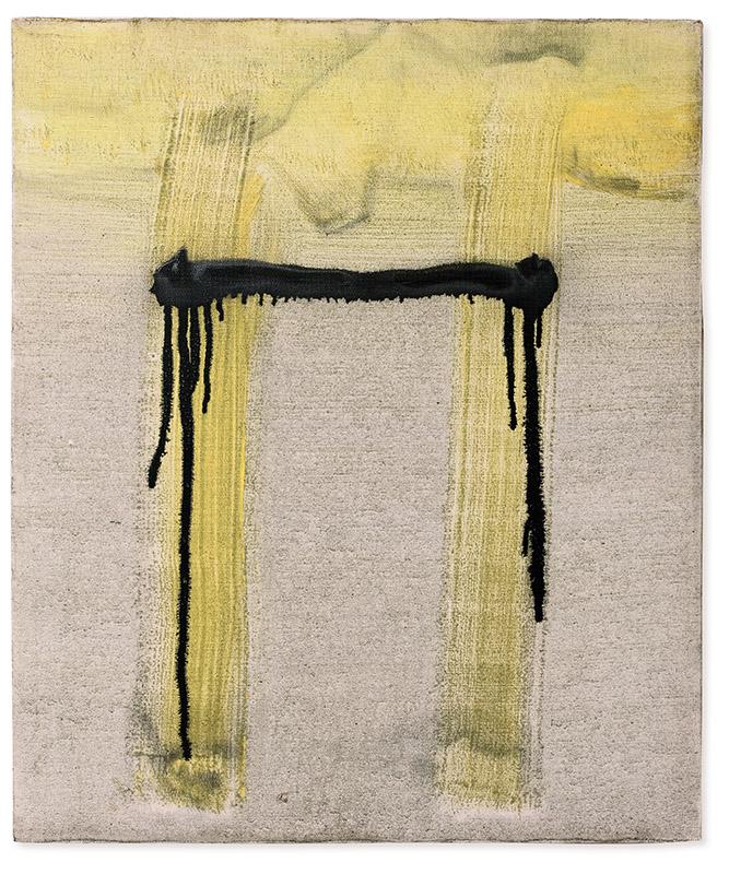 Sem título, s/d acrílica e spray sobre tela 60 × 50 cm